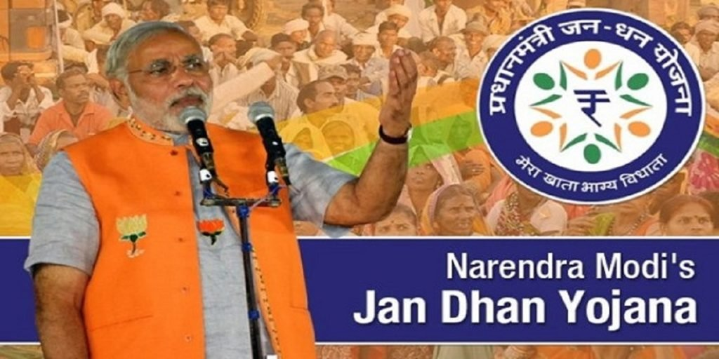 Pradhan-Mantri-Jan-Dhan-Yojana-Details-in-Hindi