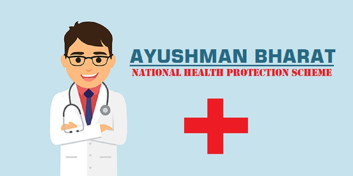 ayushman bharat yojana in hindi
