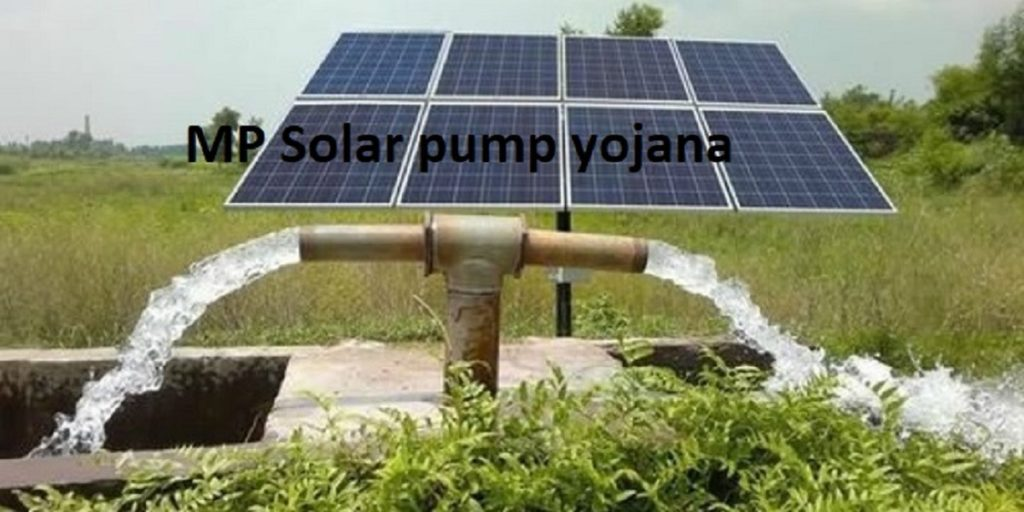 mp solar pump yojana