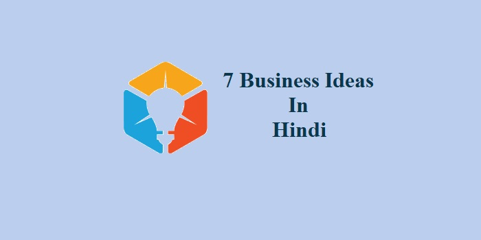 New Business Idea In hindi