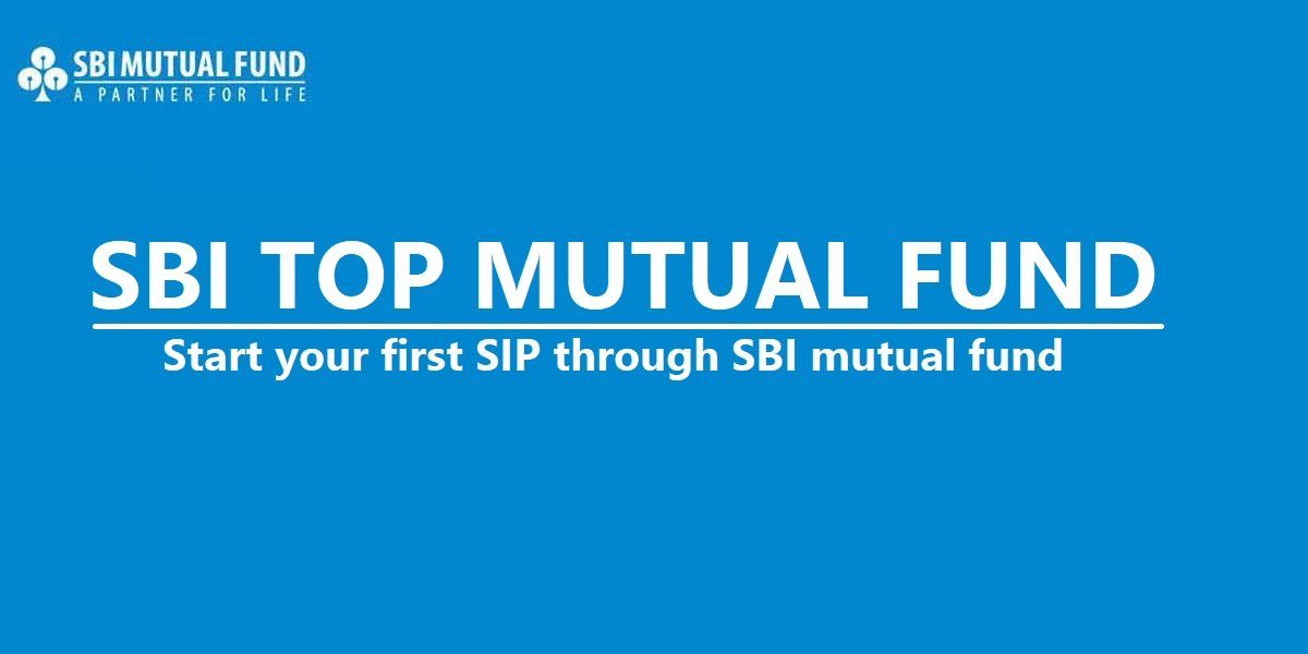 sbi mutual fund in hindi