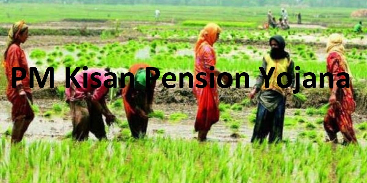 pm kisan pension yojana