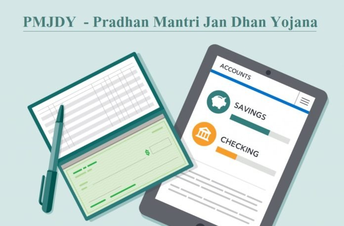 PMJDY - how to apply online