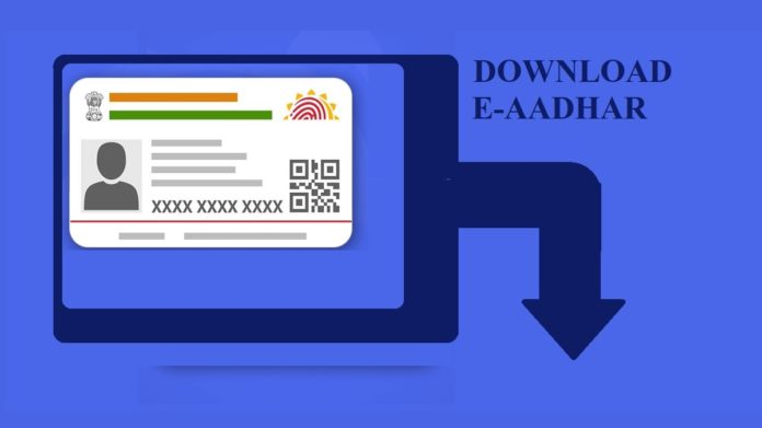 E-Aadhar download proccess